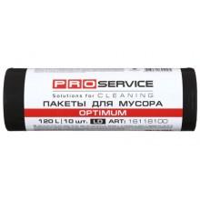 Пакеты для мусора PRO service, 120 л, 10 шт., черные