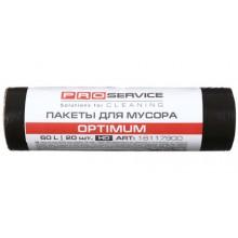 Пакеты для мусора PRO service, 60 л, 20 шт., черные