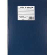 Книга учета, 210×297 мм, 96 л., линия, ассорти