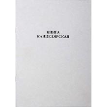 Книга учета, 210×297 мм, 80 л., линия