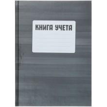 Книга учета «Полиграфкомбинат», 208×283 мм, 96 л., клетка