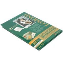 Бумага самоклеящаяся для изготовления этикеток Lomond, А4, 21 шт., 70×42,3 мм, матовая, белая