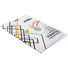 Бумага самоклеящаяся для изготовления этикеток Index, А4, 16 шт., 105×36 мм, белые, 25 л.