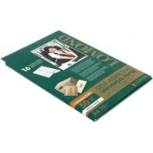 Бумага самоклеящаяся для изготовления этикеток Lomond, А4, 16 шт., 105×37 мм, матовая, белая