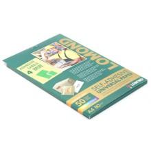 Бумага самоклеящаяся для изготовления этикеток Lomond, А4, 4 шт., 105×148,5 мм, матовая, зеленая