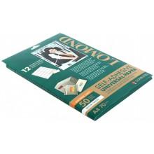 Бумага самоклеящаяся для изготовления этикеток Lomond, А4, 12 шт., 105×48 мм, матовая, белая