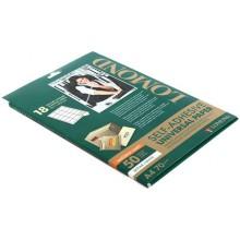 Бумага самоклеящаяся для изготовления этикеток Lomond, А4, 18 шт., 66,7×46 мм, матовая, белая
