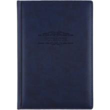 Ежедневник недатированный Vivella, 150×215 мм, 160 л., темно-синий