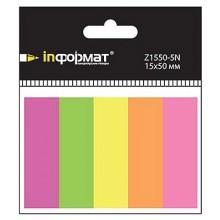 Закладки-разделители бумажные с липким краем inФормат, 15×50 мм, 40 л.×5 цветов, неон