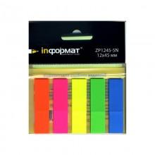 Закладки-разделители пластиковые с липким краем inФормат, 12×45 мм, 20 л.×5 цветов, неон