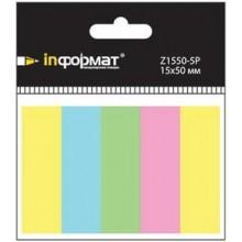 Закладки-разделители бумажные с липким краем inФормат, 15×50 мм, 40 л.×5 цветов, пастель