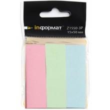 Закладки-разделители бумажные с липким краем inФормат, 15×50 мм, 50 л.×3 цвета, пастель