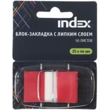 Закладки-разделители пластиковые с липким краем Index, 25×44 мм, 50 л., красные