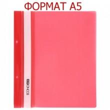 Папка пластиковая со скоросшивателем А5 Economix, 188×220 мм, толщина пластика 0,16 мм, красная
