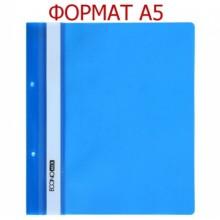 Папка пластиковая со скоросшивателем А5 Economix, 188×220 мм, толщина пластика 0,16 мм, синяя