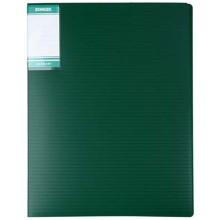 Папка пластиковая с боковым зажимом и карманом Hor Lines, толщина пластика 0,7 мм, зеленая