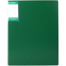 Папка пластиковая с пружинным скоросшивателем Stanger, толщина пластика 0,7 мм, зеленая