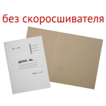 Обложка картонная «Дело» (без металлического скоросшивателя), А4, плотность 420 г/м², немелованная, белая