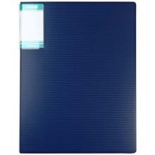 Папка пластиковая с боковым зажимом и карманом Hor Lines, толщина пластика 0,7 мм, синяя
