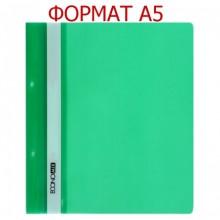 Папка пластиковая со скоросшивателем А5 Economix, 188×220 мм, толщина пластика 0,16 мм, зеленая
