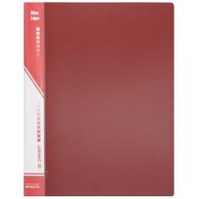 Папка пластиковая на 2-х кольцах inФормат, толщина пластика 0,7 мм, красная