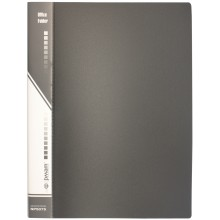 Папка пластиковая на 2-х кольцах inФормат, толщина пластика 0,7 мм, черная