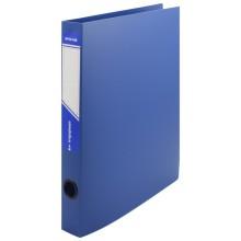 Папка пластиковая на 2-х кольцах inФормат, толщина пластика 0,7 мм, синяя
