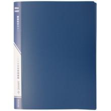 Папка пластиковая на 60 файлов inФормат, толщина пластика 0,6 мм, синяя