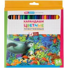 """Карандаши цветные пластиковые ArtSpace """"Подводный мир"""", 24цв., заточен., картон, европодвес"""