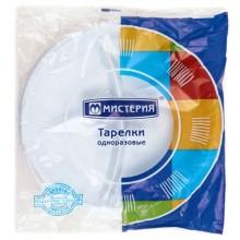 Набор тарелок одноразовых «Мистерия», 12 шт., диаметр 21 см, трехсекционные, белые