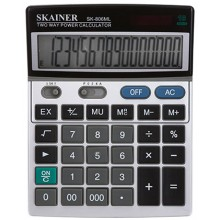 Калькулятор 16-разрядный Skainer SK-806ML, серый