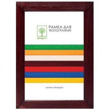 Фоторамка деревянная «Палитра», 21×30 см, бордо