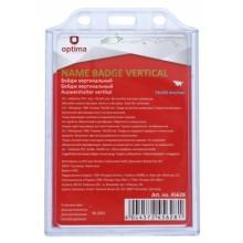 Бейдж пластиковый без крепления Optima, 74×105 мм