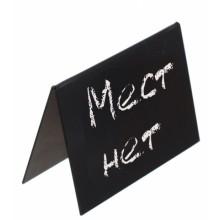 Стойка информационная из пластика, 300×210 мм, черная