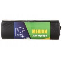 Пакеты для мусора A.D.M., 120 л, 20 шт., черные