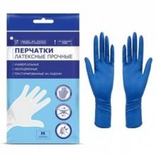 Перчатки латексные неопудренные Komfi, размер M , прочные