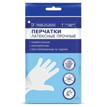 Перчатки латексные неопудренные Komfi, размер L , прочные