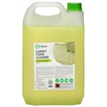 Очиститель ковровых покрытий Carpet Cleaner, 5000 мл (5 кг)
