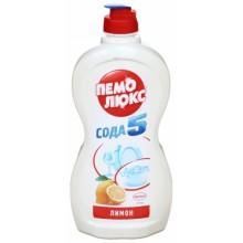 Средство для мытья посуды «Пемолюкс», 450 мл, «Лимон Сода 5»