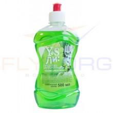 Средство для мытья посуды «YesЛи:», 500 мл, «Яблоко»