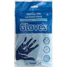 Перчатки латексные хозяйственные Flexy Gloves, размер M, синие