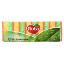 Губки для посуды Ruta, 85×55 мм, 10 шт.