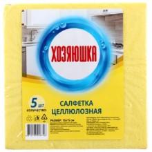 Салфетки целлюлозные «Хозяюшка», 150×150 мм, 5 шт.