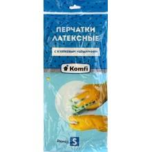 Перчатки латексные с хлопковым напылением Komfi, размер S, желтые