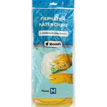 Перчатки латексные с хлопковым напылением Komfi, размер M, желтые