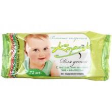 Салфетки влажные детские «Капризка», 72 шт., «Зеленый чай и календула»