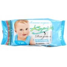 Салфетки влажные детские «Капризка», 72 шт., «Череда и провитамин В5»
